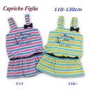 2018年 キッズ女児 水着 女の子 Capricho Figlia かわいいボーダー柄Aラインワンピース [ピンク/イエロー] 110cm 120cm 130cm子供 …