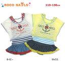 2019年女児水着アウトレット キッズ トドラー 日本デザイン 女の子ブランド ROCO NAILS(ロコネイル)Tシャツ付きタンキニ水着3点…