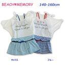 2018年アウトレットジュニア女児 水着 女の子 BEACH MEMORYTシャツ付きラメボーダーワンピース 2点セット[サックス/ブルー] 140cm 150c…