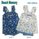 2019年 令和新着アウトレット女児ジュニア水着 女の子 BEACH MEMORYレトロフラワーAラインワンピース パンツ部分一体デザイン[ネイビ…