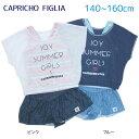 2021年新入荷 ジュニア 女児 水着 女の子 かわいいCAPRICHO FIGLIA Tシャツ付きボーダータンキニ3点セットピンク/ブルー 140cm 150c…