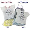 2018年アウトレットジュニア女児水着 女の子 Capricho Figlia Tシャツ付フラワープリントスカパン3点セット[イエロー/サックス] 130cm …