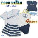 【送料無料】在庫限り ジュニア 女児アウトレット 水着 女の子 ROCO NAILS ロコネイルパンツ付Tシャツ4点セットホワイト/ネイビー …