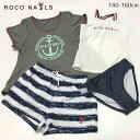 [新作値引きSALE]2020年モデル ジュニア カッコイイ!! キッズ女児水着 女の子 かわいいROCO NAILS ロコネイル 杢グレーTシャツ付き…