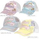女児 キッズ ガールズ メッシュキャップ 54cmリボン(パープル/サックス)、くまワッペン(サックス/イエロー)子供 女の子 帽子 …