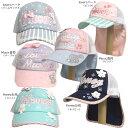 女児 キッズ ガールズ メッシュキャップ日よけカバー付き 52cmデニムサックス ピンク パープル ミント ネイビー 子供 女の子 帽…