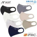 接触冷感 COOL 快適素材 抗菌防臭エコマスク IFMIC(イフミック加工)AXF Anti-Bacterial Mask 大人用 マスク ストレッチ 3Dフィ…