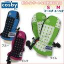 手袋 撥水 防水 スキー スノーボード グローブ キッズ 子供 女児 男児cosby(コスビー) 撥水ミトン手袋キッズS(参考年齢3〜4…