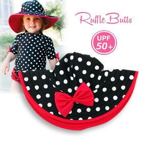 キッズ 女の子 女児 スイムハット 帽子Ruffle Butts(ラッフルバッツ)ビーチハット [ブラックドット] 3-5T(3〜5歳) 52〜54cm紫外線遮蔽率50+ UVカット 送料無料