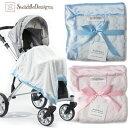 ふわふわタッチ 高級ベビーブランケット 出産祝い ベビー あたたかい SwaddleDesigns(スワドルデザインズ)Stroller Blanket Paste…