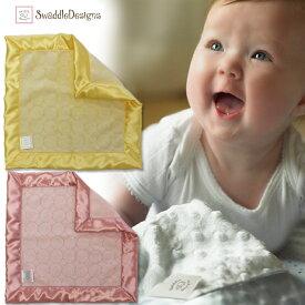 SwaddleDesigns(スワドルデザインズ)Baby Lobie ベビーラビー(赤ちゃんサイズのミニブランケット)パフサークルウィズパステルトリムイエロー/ピンク正規品 可愛い 出産祝い ギフト プレゼント ブランケット タオル
