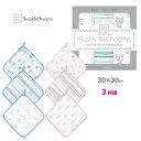 SwaddleDesigns(スワドルデザインズ)モスリンコットン100% ウォッシュクロス3点セット(グリーン/ブルー/ピンク)正規品 可愛い …