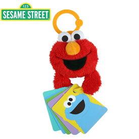エルモベビーカートイ セサミストリート SESAME STREET ABCファン・ウィズ・エルモ(チャイムの鳴るエルモのおもちゃ) 出産祝い ベビー 知育玩具 クリスマス プレゼント ギフト 赤ちゃん