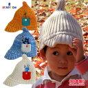 日本製 キッズ 帽子 ニット帽 内側フリース おしゃれ 51〜53cm [ブルー/ベージュ/オレンジ]BEADYGEM ビーディージェム 抗菌 防臭 ニッ…