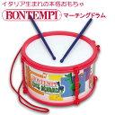 Bontempi(ボンテンピ) マーチングドラム おもちゃのドラム 太鼓楽器 プレゼント 誕生日 クリスマス 正規品ギフト プレゼント イ…