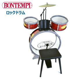 Bontempi(ボンテンピ) ロックドラム おもちゃのドラム楽器 プレゼント 誕生日 クリスマス 正規品ギフト プレゼント 子供用楽器 教育用楽器 幼児楽器 イタリア製