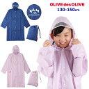 新着 女児レインコート ランドコート カッパ 収納袋付きOLIVE des OLIVE(オリーブ・デ・オリーブ)キッズレインコート ドットリボ…