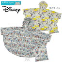 Disney kukka hippo キッズ レインポンチョ 90cm アリス くまのプーさん隠れディズニー 子ども キッズ ベビー レインコート 防…