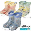 在庫限り Disney kukka hippo キッズレインブーツ 長靴14cm/15cm アリス/バンビ/くまのプーさん子ども キッズ ベビー 雨 雨具 通…