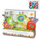 エリック・カール はらぺこあおむしデラックスアクティビティトイ知育玩具 布のおもちゃ 出産祝い クリスマス プレゼント ギフト…