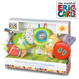 エリック・カール はらぺこあおむしデラックスアクティビティトイ知育玩具 布のおもちゃ 出産祝い クリスマス プレゼント ギフト 赤ちゃん お出かけ おもちゃ 日本育児 正規品 エリックカール