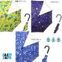 2020年新入荷 男の子用軽量傘 カサ 透明窓 キッズ 安全かさこども傘(手開き) ダイナソー(グリーン) コスモ(コン) プラモ(ブル…