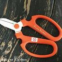 『 花はさみ オレンジクイーン 』【メール便またはネコポス発送】【坂源 ハンドクリエーション F170】170mm F-170 Flo…