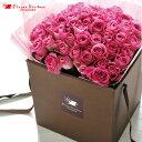 【あす楽】たっぷり50本バラスタンドボックス【生花】届いてそのまま飾れる 選べる4カラー【送料無料】【花束・ブーケ…