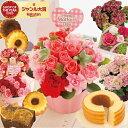 \遅れてごめんね/ 【あす楽】 母の日 選べる花とスイーツのセット ギフト プレゼントバラアレンジ プリザボックス …