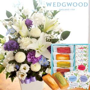 【あす楽】お供え花とスイーツのセット旬のお供えアレンジメント Lサイズ+フィナンシェ&「ウェッジウッド」ティーバッグセット 9個 WEDGWOOD(ウェッジウッド)アレンジメント メッセージカ