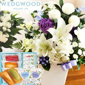 【あす楽】お供え花とスイーツのセットユリのお供えアレンジメント+フィナンシェ&「ウェッジウッド」ティーバッグセット 9個 WEDGWOOD(ウェッジウッド)アレンジメント メッセージカード お
