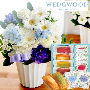 【あす楽】お供え花とスイーツのセット旬のおまかせお供えアレンジメントSサイズ+フィナンシェ&「ウェッジウッド」ティーバッグセット 9個 WEDGWOOD(ウェッジウッド)アレンジメント メッセ