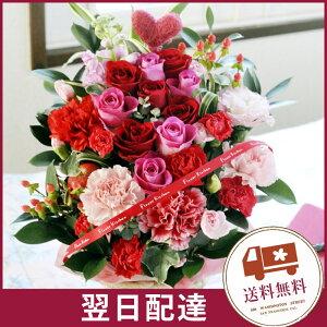 【あす楽受付】豪華10本バラのアレンジメントorブーケ...