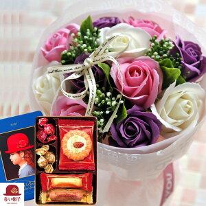 花とスイーツのセットソープフラワーブーケと「赤い帽子」ブルーBOX クッキー缶ギフトセット 送料無料【一部地域を除く】 花束 メッセージカード花瓶いらずの花束 花 プレゼント 贈り物誕
