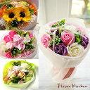 【あす楽】 選べるカラー ソープフラワーブーケ  フラワーギフト【造花】選べる!カラー せっけんで出来たお花石鹸 …