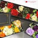 【あす楽】ソープフラワー ミニョンボックス フラワーギフト【造花】選べるカラーフラワー シャボンフラワー 石鹸 せ…