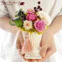 お供えプリザーブドフラワー『花ごろも』【送料無料】枯れないギフト花 お悔やみ 花 お花 ギフト 楽ギフ_メッセ入力 …