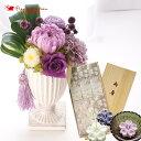 【送料無料】【お花とお線香】お供えプリザーブドフラワー『花ごろも』パープル 淡墨の桜 桐箱浮きローソクお供え お…