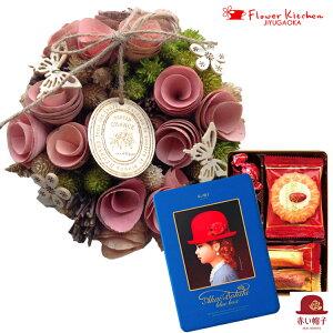 春リースとスイーツセット春リースSサイズと赤い帽子ブルーBOXクッキー缶セット 送料無料(一部地域を除く)沖縄・離島はお届け不可メッセージカード 花 プレゼント 贈り物誕生日 記念日
