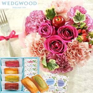 【ウェッジウッド】花とスイーツのセットフラワーケーキとフィナンシェ&【ウェッジウッド】ティーバッグセット WEDGWOOD送料無料 北海道・沖縄お届け不可生花 花束 メッセージカード花瓶