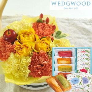 花とスイーツのセットフラワーケーキとフィナンシェ&「ウェッジウッド」ティーバッグセット 9個 WEDGWOOD(ウェッジウッド)送料無料 北海道・九州・沖縄お届け不可生花 花束 メッセージカー