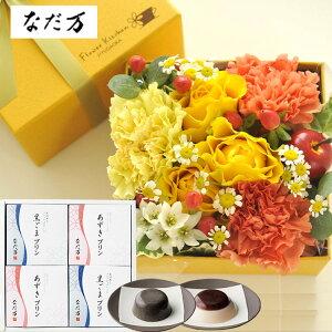 花とスイーツのセット【四角フラワーボックス】MサイズBOXと「なだ万」和風プリンセット あずきプリン 黒ごまプリン 4個セット 送料無料生花 花束 メッセージカード 花 プレゼント 贈り物