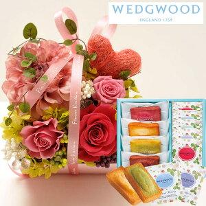 メルシーローズとフィナンシェ&「ウェッジウッド」ティーバッグセット 9個 WEDGWOOD(ウェッジウッド) 送料無料花 プレゼント 贈り物誕生日 記念日 お祝い 送別 FKTP