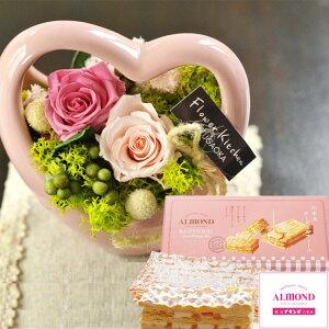 花とスイーツのセットチャーミングハート(ピンク)と「六本木アマンド」チーズミルフィーユギフトセット送料無料 ホワイトデー 花 プレゼント 贈り物誕生日 記念日 お祝い 送別 FKTP
