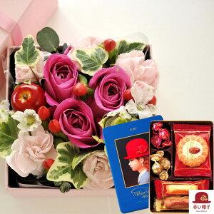 花とスイーツのセット【四角フラワーボックス】MサイズBOXと 赤い帽子ブルーBOX クッキー缶ギフトセット 送料無料生花 花束 メッセージカード花瓶いらずの花束 花 プレゼント 贈り物誕生日