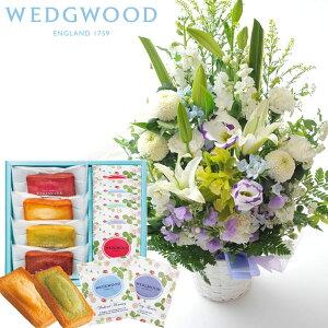 【あす楽】お供え花とスイーツのセット旬のお供えアレンジメント+フィナンシェ&「ウェッジウッド」ティーバッグセット 9個 WEDGWOOD(ウェッジウッド)アレンジメント メッセージカード お供