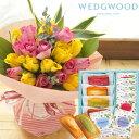花とスイーツのセット20本バラスタンディングブーケ+フィナンシェ&「ウェッジウッド」ティーバッグセット 9個 WEDGWOOD(ウェッジウッド) 送料無料生花 花束 メッセージカード花瓶いらずの花束 花 プレゼント 贈り物誕生日 記念日 お祝い 送別 FKAA