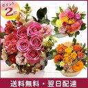 【あす楽受付】バラのアレンジ【生花】フラワー ギフト 薔薇 誕生日【選べるスタイル アレンジメント 花束ブーケ】季…