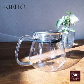 【あす楽】【送料込み】 KINTO キントー UNITEA ワンタッチティーポット 460ml 8335 (雑貨) おしゃれ 食器 保存容器シンプル ガラス キッチン用品 FKRSL
