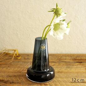【あす楽 翌日届け】ホルムガード フローラ12cm フラワーベース1個 花瓶 (資材)ホルムガード フローラ12cm ガラスボトル インテリア雑貨 おしゃれ 北欧 シンプル 玄関 リビング ダイニング 店舗用 ディスプレイ用 FKTS
